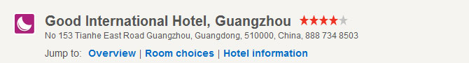 Hotel Guangzhou